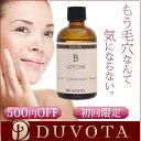 【楽天ランキング1位受賞!】馬プラセンタ・アミノ酸配合 洗顔&角質ケア化粧水 DUVOTA(ドゥボー