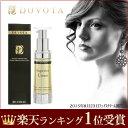 シンエイク 配合リフトアップクリーム DUVOTA Superior Cream(ドゥボータ・スーペリアクリーム)30g(約50日分)【 アルジルリン / レチノール /ナールスゲン】【 送料無料 】【02P03Dec16】
