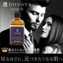 【通常購入】 男女兼用プレミアムオールインワン化粧水 DUV...