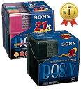 DOS/V対応 3.5インチ フロッピーディスク[21MF2HDQDVX]