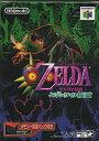 ゼルダの伝説 ムジュラの仮面 メモリー拡張パック(Nintendo 64)