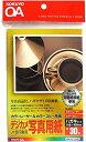 カラーレーザー カラーコピー デジカメ写真用紙 ハガキサイズ LBP-FP1350N(ハガキ)
