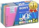3.5インチ フロッピーディスク 2HD DOS/V Windows 42枚[42MF2HDQDVX]