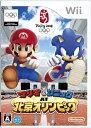 マリオ&ソニック AT 北京オリンピック - Wii 193706011(Nintendo Wii)