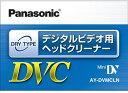 ミニDVカクリーニングテープ AY-DVMCLN