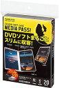 CD/DVDケース メディアパス 1枚収容 20枚(黒)
