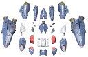 1/72 VF-25 メサイアバルキリー用 スーパーパーツ マクロスF フロンティア 43173-444619 バンダイ(BANDAI)