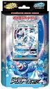 カードゲーム サン&ムーン スターターセット水 アシレーヌGX