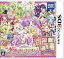 е╫еъе╤ещ дсд╢дсдш. ╜ў┐└д╬е╔еье╣е╟е╢едеє - 3DS[4904790597701](Nintendo 3DS)