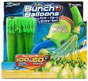Bunch O Balloons バンチオバルーン ランチャ...
