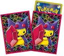 センターオリジナル カードゲーム デッキシールド メガヤミラミのポンチョを着たピカチュウ 32枚入りx2セット