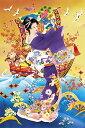 1000ピース ジグソーパズル 宝寿の舞[11-572](50x75cm)