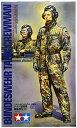 1/16 ワールドフィギュアシリーズ No.09 ドイツ連邦軍 戦車兵セット プラモデル 36309[300036309]