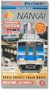 ・Bトレインショーティー南海電気鉄道10000系南海電鉄・なんかい・南海5120831*