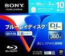 日本製 ビデオ用 BD-R 追記型 片面2層 50GB 2倍速 ホワイトプリンタブル 10枚パック 10BNR2VDPS2 ソニー(SONY)