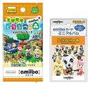 とびだせ どうぶつの森 amiibo+amiiboカード 5パック+amiiboカードミニアルバム2 20枚収納 セット(Nintendo Wii U)