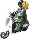 onion cross レインコート ポンチョ バイク 自転車 車椅子 雨合羽 レインウェア(グリーン, フリー)