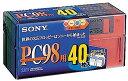 3.5FDx40 PC98 4色