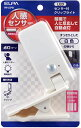 ELPA エルパ LEDセンサー付ライト クリップ式 白色 明暗人感センサー&常時点灯 場所を選ばない乾電池式 PM-LCP01(白色)