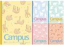 ノート キャンパスノート 限定 B5 5冊 ドットA罫 ふわふわアニマル