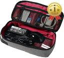 ポーチ メンズ ガジェットポーチ 旅行 ビジネス ケーブル 収納 ガジェットケース バッテリーポーチ(外装グレー/内装レッド)