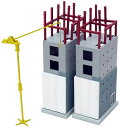 建物コレクション 建コレ 167 建築中の建物 D ジオラマ用品[301967]