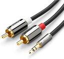 RCAオーディオケーブル スマホー/タブレット/MP3プレーヤー オスx1/メスx2 MDM(5メートル)