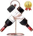 W24 インテリア ワインホルダー ワイングラス ラック シャンパン ボトル 2本 収納 スタンド アンティーク(ブロンズ)