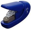 針なしホッチキス ペーパークリンチ ブルー 31-132 SL-106AB BL(ブルー)