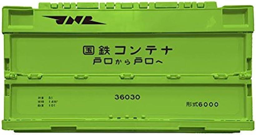 6000形式コンテナ 収納ボックス