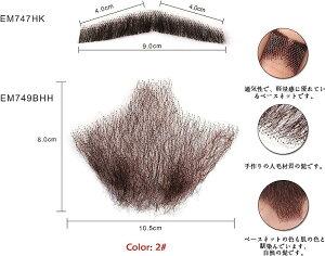 付け髭 ひげ 口髭 人毛ウィッグ 髪製髭 手作り本物 コ