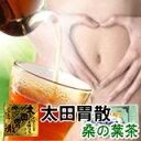 国産!桑の葉茶