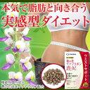 葛の花イソフラボン貴妃Ⓡ 体重やお腹の脂肪を減らす お腹の脂肪とは、内臓脂肪と皮下脂肪のことです。