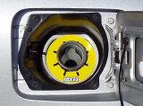 【メール便発送】給油まちがい防止リング ハイオクガソリン用 イエローXG11