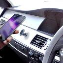 マグネット 車載ホルダー iPhone スマートフォン 対応 ブラック・レッド