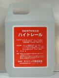 超強力 車両専門特殊洗剤 ハイトレール 2L