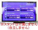 【東京23区限定販売品】SHARP / シャープ70V型地上 BS 110度CS液晶カラーテレビAQUOS アクオスLC-70Q7【液晶テレビ 中古】
