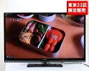 【東京23区限定販売品】【52インチ】【2011年製】SHARP / シャープ52V型地上 BS 110度CS液晶カラーテレビAQUOS アクオスクアトロン LC-52Z5【液晶テレビ 中古】