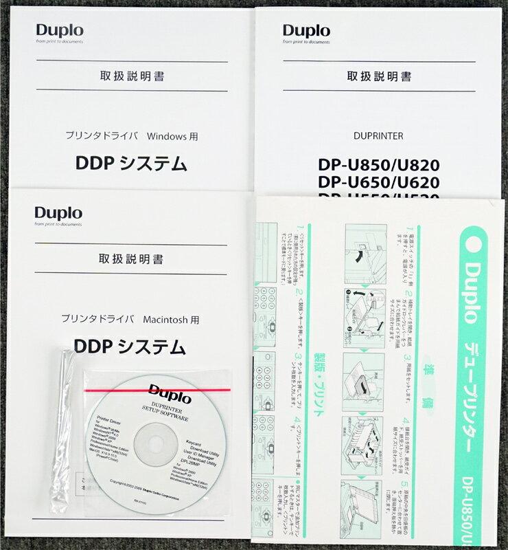 すべての折り紙 紙折り機 デュプロ : ... デュプロ デュープリンター DP