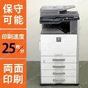 シャープ/SHARP カラー中古コピー機 MX-2514FN...