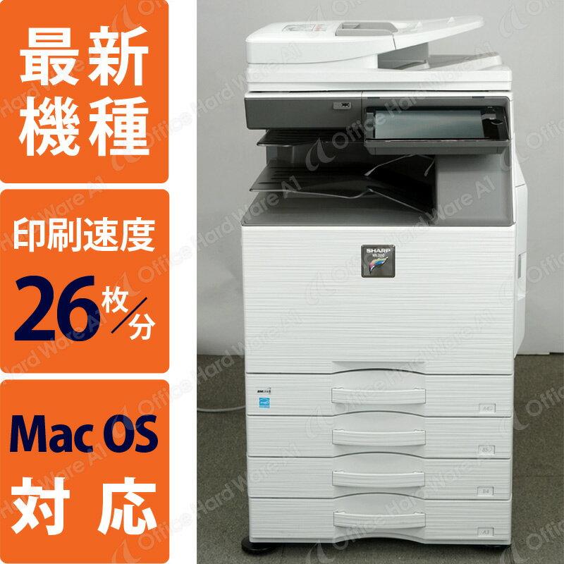 シャープ/SHARP カラーコピー機(複合機) MX-2650FN 【中古】4段カセット【コピー・ファックス・ネットワークプリンター・ネットワークスキャナー】【業務用 A3】【無線LAN接続/MacOS対応】