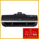業務用 ラミネーター本体 A3 アコ・ブランズ・ジャパン GLMFS5100L3/フュージョン 5100L A3【送料無料】