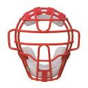 ローリングス(Rawlings)軟式用マスク 野球 一般 軟式 マスク 捕手 キャッチャー 防具 防具 レッド ホワイト