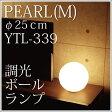 テーブルランプ テーブルライト YTL-339 北欧 無段階調光式 調光 10P27May16