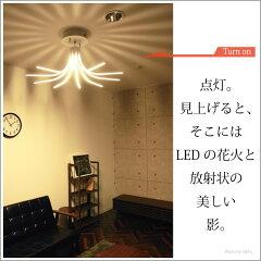 LEDペンダントライト【Hanabi/ハナビ】YCL-361LED3980ルーメン消費電力65W省エネエコ【6〜8畳用】10P10Nov13【RCP】