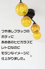 ������̵���ۥҥӥ��饹�Υ�����饤�ȡ�Caramelo/�������YCL-380BK�ڥ֥�å���/led/6����8��10���ѡۡڥ�åԥ��Բġۡڥ桼���20P12Oct15
