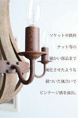 ������̵���ۥ����ǥꥢLED�ŵ��б��ڥ����ȥ����̲���RegressKegel/�ꥰ�쥹��������ۤ��襤���������YPL-388�ڥ�åԥ��Բġۡ�6��8���ѡۡڥ桼���10P01Mar15��RCP��