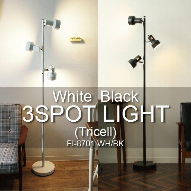 フロアライト LED 電球対応 フロアスタンド オシャレ アッパーライト スポットライト …...:oibby:10000087