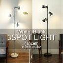 スタンドライト 間接照明 フロアライト LED 電球対応 フロアスタンド オシャレ アッパ