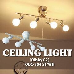 インテリア照明/Oibby-C2/オイビーC2/